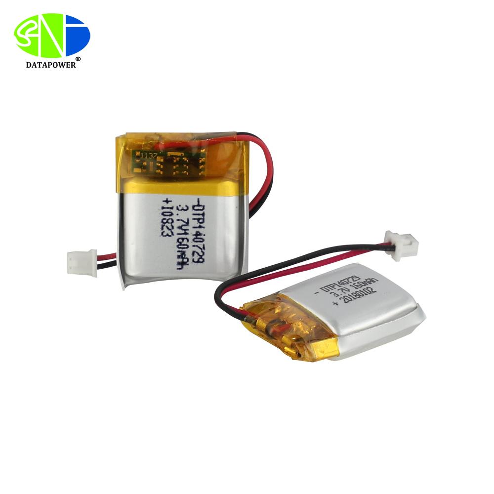 402025 3.7V 160mAh lithium ion polymer battery