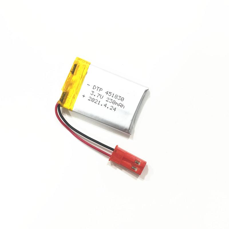 DTP 451830 3.7V 230mah li-po battery small
